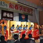 開演前の霊山太鼓演奏(1)