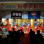 開演前の霊山太鼓演奏(2)