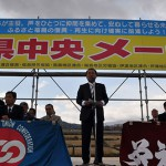 主催者代表挨拶をする影山道幸実行委員長(1)