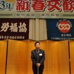 開会の挨拶をする小林竜二県労福協副会長
