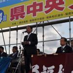 主催者代表挨拶をする影山道幸実行委員長(2)