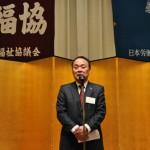 主催者代表の挨拶をする影山道幸連合福島会長(1)