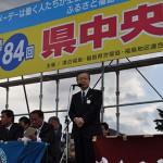 来賓挨拶をされる佐藤雄平福島県知事