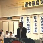 主催者を代表して挨拶する影山会長(2)