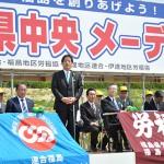 来賓挨拶をする増子輝彦民主党福島県連代表