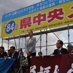 来賓挨拶をされる金子恵美民主党県連副代表