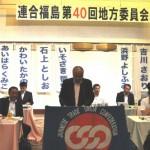 会計中間決算報告をする佐藤副事務局長