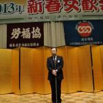 来賓の祝辞をする佐藤雄平福島県知事(2)