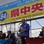メーデー宣言を読み上げる萩原善徳副実行委員長