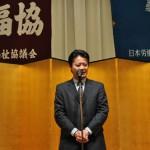 来賓の祝辞をする玄葉光一郎衆議院議員(1)