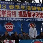 金子恵美参議院議員の決意表明
