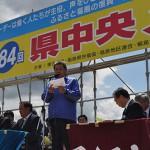 特別決議を読み上げる紺野孝幸副実行委員長