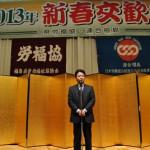 来賓の祝辞をする玄葉光一郎衆議院議員(2)