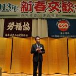 今泉裕連合福島事務局長による乾杯(1)