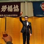 今泉裕連合福島事務局長による乾杯(2)