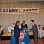 新規加盟組合へ組合旗の贈呈(1)