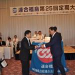 新規加盟組合へ組合旗の贈呈(2)