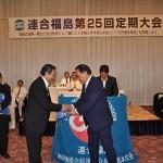 新規加盟組合へ組合旗の贈呈(5)