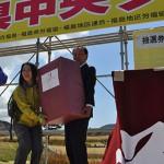 見事1等賞に当選した川俣町職労の武藤さん