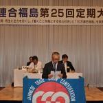 大会宣言(案)を読み上げる遠藤副会長