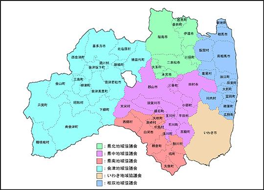 各地域連合色別表