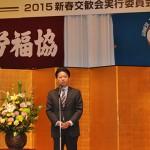 来賓祝辞をする玄葉光一郎民主党福島県連代表