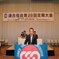 主催者代表挨拶をする今泉会長(1)