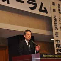 主催者を代表し挨拶する今泉会長(1)