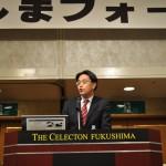 基調講演される中尾根日本銀行福島支店長