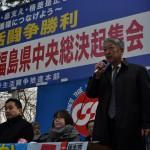 決意表明される遠藤交通労連県支部委員長