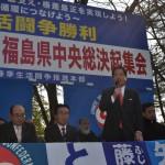参議院選挙に向け決意表明される増子参議院議員