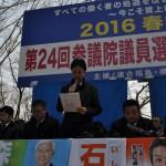 集会アピールを読み上げる遠藤連合福島副会長