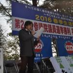 デモ行進の説明をする成田デモ統制委員長