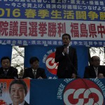 主催者を代表して挨拶する今泉連合福島会長(1)