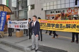 主催者を代表して挨拶する今泉裕連合福島会長