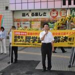 連帯激励挨拶をする紺野社民党県連副代表
