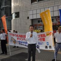 主催者代表挨拶をする今泉連合福島会長(1)