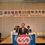 来賓のご挨拶 金谷福島労働局総務部長