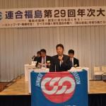 運動方針を提案する加藤事務局長