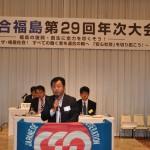 第24回参議院議員選挙のまとめを提案する澤田副事務局長
