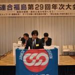 役員補充選挙について提案する今井選挙管理委員長