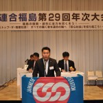 大会宣言案を提案する木村副会長