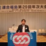 開会挨拶をする鈴木副会長