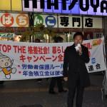 激励の挨拶をする岡部光規民進党福島県連副代表