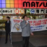 激励の挨拶をする紺野長人社民党福島県連代表