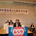 来賓のご挨拶 須田連合総合労働局長