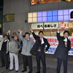 遠藤和也連合福島副会長によるガンバロー三唱