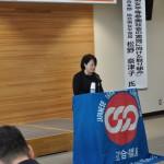 連合福島青年女性委員会を代表して挨拶する 大越香代子代表幹事