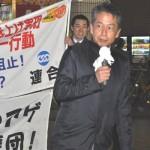 今泉裕連合福島会長の訴え