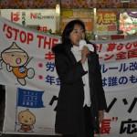 金子恵美民進党県連代表代行の連帯挨拶